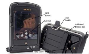 MMS Hunting Camera (LTL-5210MM)