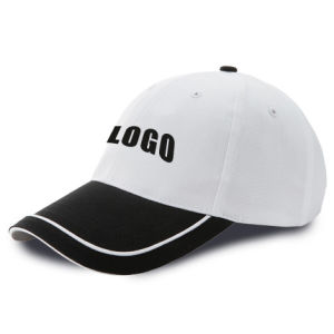 Fitted Cap/Promotion Cap with Cusdom Logo
