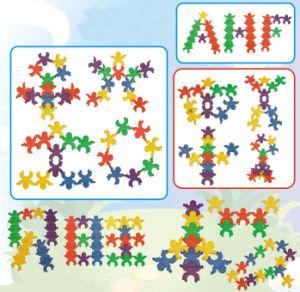 Children Intelligence Toys (BW739)