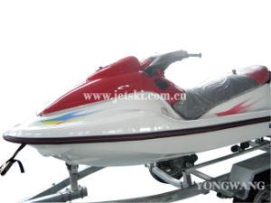 700CC Jet Ski (YW-MOTORBOAT-1)