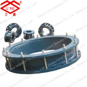 Vssja Type Metal Flange Adapter