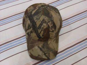 Six Panels Camouflage Cap (HXH0033)