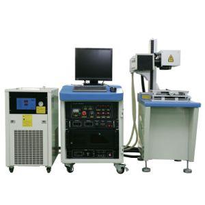 Laser Engraving Machine & Laser Marking Machine & YAG Laser Engraving Machine (TH-DLMS50 Series)