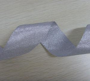 Silver Metallic Ribbon
