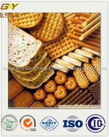 Manufacturer Emulsifiers Sucrose Ester E473 Sucrose Esters of Fatty Acids