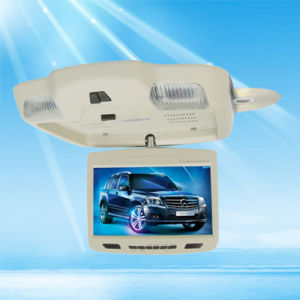 9 Inch Car DVD Player With DVD, TV, AV, USD, SD, FM, IR (SF-9500MD)