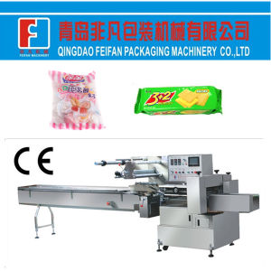 High Quality Automatic Wafer Box Flow Packing Machine pictures & photos