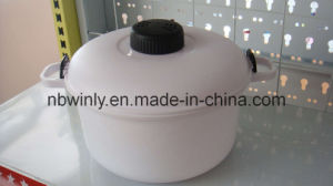 Plastic Microwave Cooker (WLD45) pictures & photos