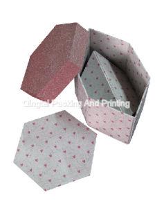 Storage Box (QT-SB05)