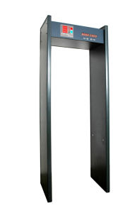 Walk Through Metal Detector Econonic Model (EAST-152)