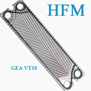 Gea Stainless Steel Plate Heat Exchanger