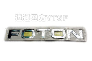 High Quality Foton Truck Parts Letter Mark pictures & photos
