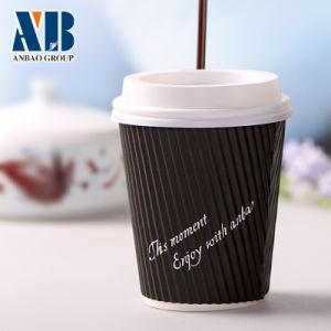 12 Oz Coffee Tea Paper Mug with Lid (12oz)
