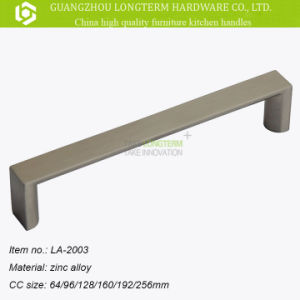Popular 10 Inch Zinc D Design Dresser Handle pictures & photos
