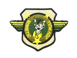 Outdoors Sports Apparel Embroidered Badge (OS-544) pictures & photos