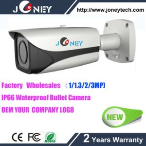 Jyr-4500ipc-3.0MP 40m IR Range with 3mega Pixels WDR IP66 Waterproof Bullet Camera pictures & photos