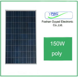 Poly Solar Panel 150high Efficiciency and High Reputation Solar Panel pictures & photos