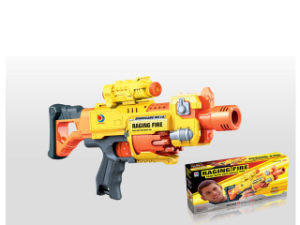 Electric Toy Soft Bullet Battery Operated Gun (H3599012) pictures & photos
