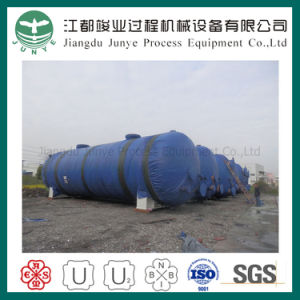 Low Price Pressure Vessels with Internal Rubber Lining (V135) pictures & photos