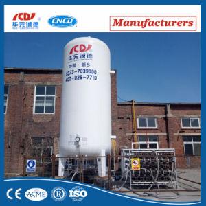 LNG Cryogenic Natural Gas Oxygen Nitrogen Argon Storage Tank pictures & photos