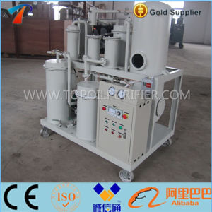 Low Operation Cost Vacuum Lubrication Oil Purifier pictures & photos
