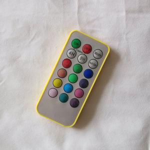 Remote Control IR Remote Controller Lpi-RC pictures & photos