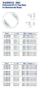 006 Professional of T. C. T. Saw Blades for Aluminium and Plastic pictures & photos