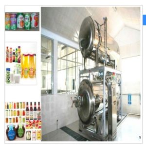 Recommended / Flexible Packaging / Can / Canned Food High Quality Food Sterilization