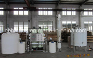 Industrial Use RO Water Treatment Machine pictures & photos