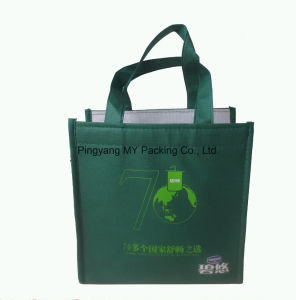 Cheap Price PP Non Woven Promotional Picnic Shopping Bag pictures & photos