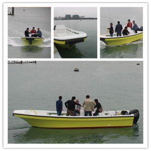 All-New Industrial Fishing Boat Commercial Fiberglass Fishing Boat for Sale pictures & photos