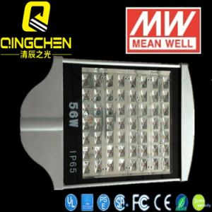 Energy Saving Solar LED Street Price for Solar Light System pictures & photos