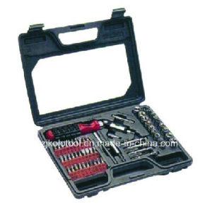 58PCS Screwdriver Hand Tool Set with Socket Set Bits pictures & photos