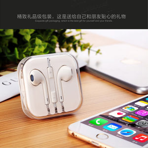 New Earpods for Apple for iPhone Remote&Mic Earpods Earphones pictures & photos