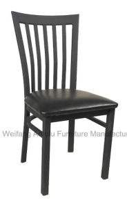 Modern Stacking Hotel Chair for Hotel Furniture (ALL-70)