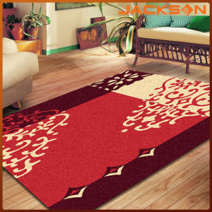 Chromojet Tufted Printing Floor Mat F