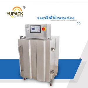 Dzg600 Kitchen Vacuum Packer & Takaje Vacuum Machine & Henkelman Vacuum Packer pictures & photos