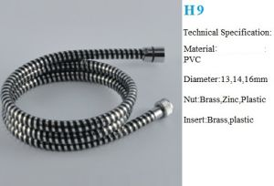 PVC Shower Hose, Black and White PVC Hose (H9) pictures & photos