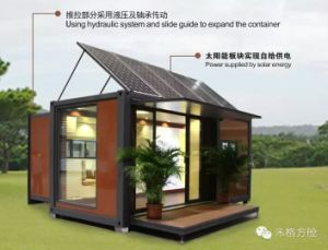 China 20ft Mobile Prefabricated Expandable Container House