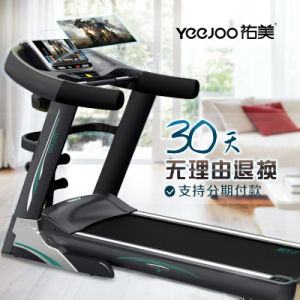 Popular New WiFi Screen Motorized Treadmill Play TV pictures & photos