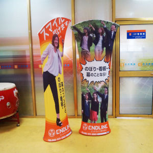 Tall Fabric Stand for Trade Show Booth pictures & photos