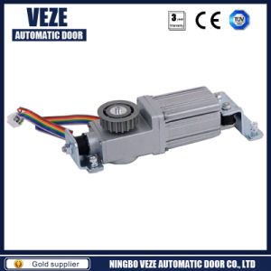 Automatic Door Brushless Motor pictures & photos