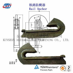 Rail Anchor for Fixing Rail Onto Wooden or Concrete Sleepers pictures & photos