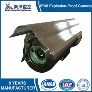 Explosion Proof Security CCTV Camera System with Wiper