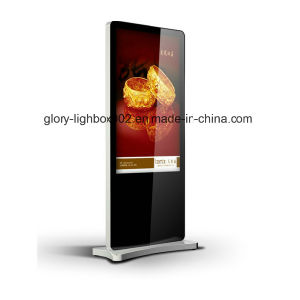 Ultra-Wide LCD Display with LED Running Message Media Player pictures & photos