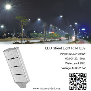 Nice Price Warm White 40W IP65 LED Street Light pictures & photos