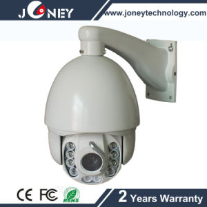 Home Security 7 Inch IP PTZ Camera with 20X Optial Zoom pictures & photos