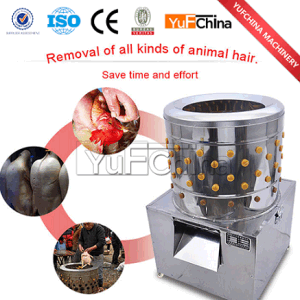 Multifunction Poultry Plucker with Good Quality pictures & photos