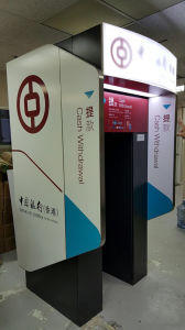 Bank LED ATM Lightbox pictures & photos