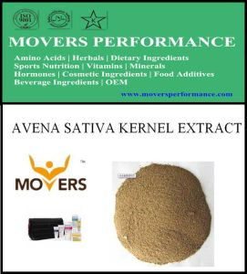 Hot Slaes Cosmetic Ingredient: Avena Sativa Kernel Extract pictures & photos